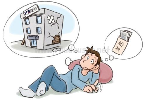 災害などの不可抗力による休業では、休業補償の支払い義務は発生しません