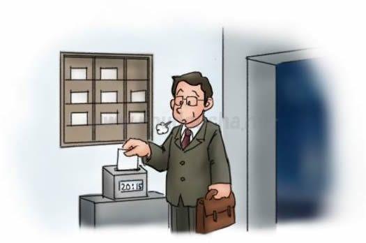 会社に管理されている労働者は管理監督者ではありません